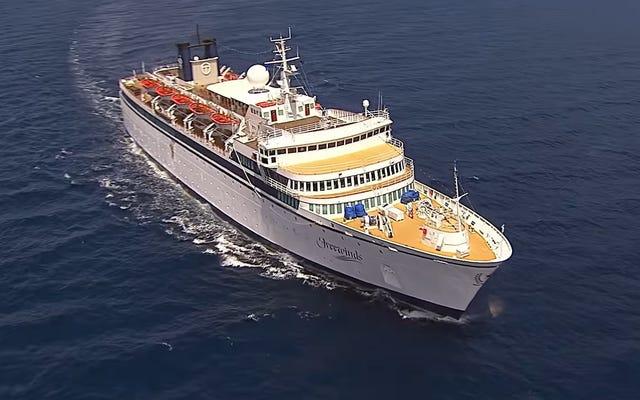 はしかの発生を恐れて、報告されたサイエントロジー教会のクルーズ船で約300人が検疫されました
