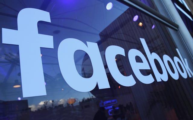 レポート:FacebookはMS-13のケースで「盗聴」メッセンジャーへの要求と戦っています