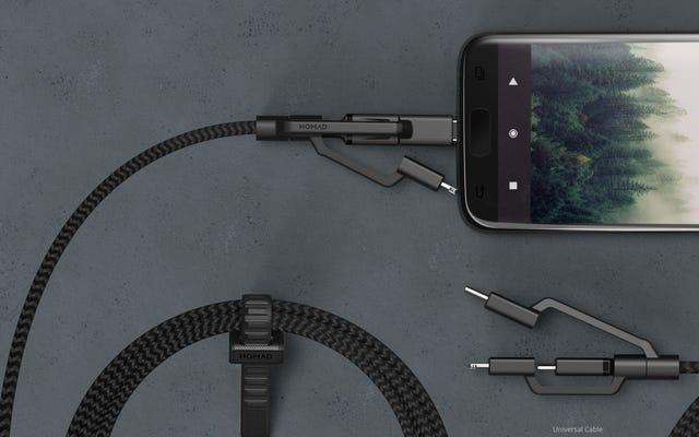 घुमंतू बीहड़ केबल आपके सभी USB- सी जरूरतों को कवर किया है [अद्यतन]