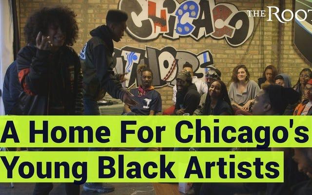 ウォッチ:若いシカゴの作家は黒人の若者にとって安全な場所です