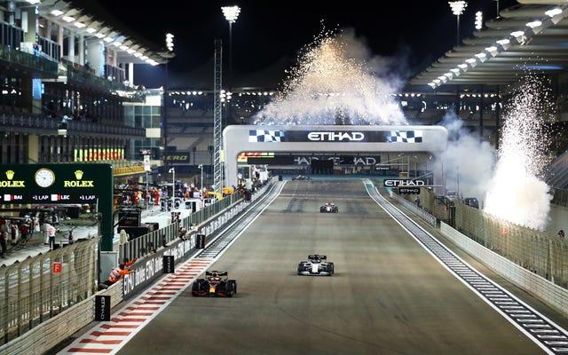 Ya no puedes ver carreras completas de Fórmula Uno en Pornhub
