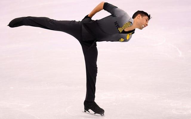 フランスのフィギュアスケート選手が「ラッパーの喜び」へのショートプログラムを実行