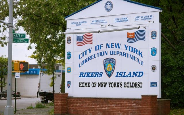 El lanzamiento de vacunas de Nueva York no incluye un cronograma establecido para que las prisiones reciban la vacuna