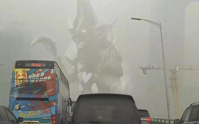 Ecco un modo per affrontare l'inquinamento atmosferico in Cina: Photoshops