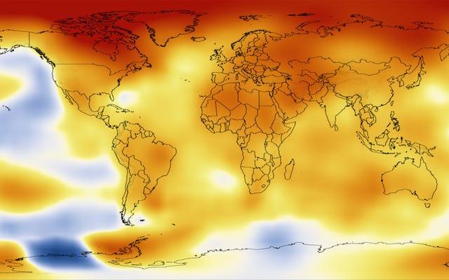 地球は私たちが準備されていない平均気温に近づいています