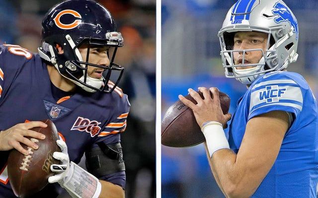 Sunday Scaries: Les paris de la semaine 1 de la NFL que vous devriez éviter