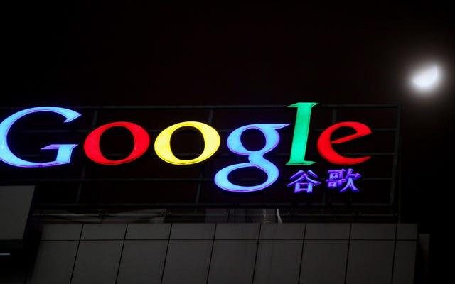 I senatori chiedono risposte sui piani segnalati di Google per il motore di ricerca censurato in Cina