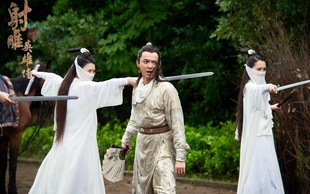 ผลงานแฟนตาซีมหากาพย์ของจีนที่หลายคนเปรียบเทียบกับ The Lord of the Rings ได้รับการแปลเป็นภาษาอังกฤษในที่สุด