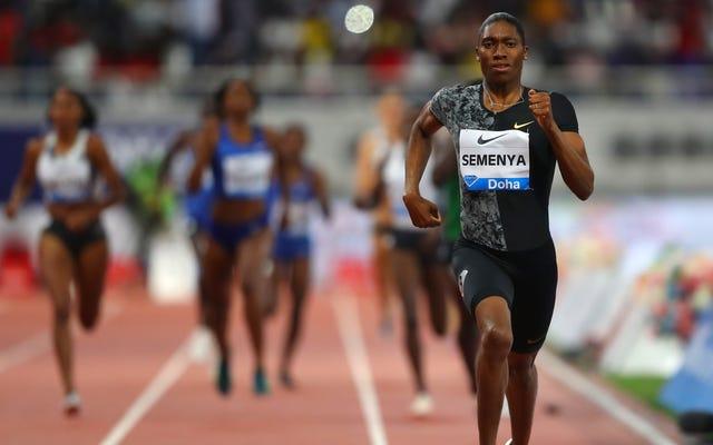 キャスターセメンヤは世界選手権で彼女の800メートルのタイトルを守ることを許可されません