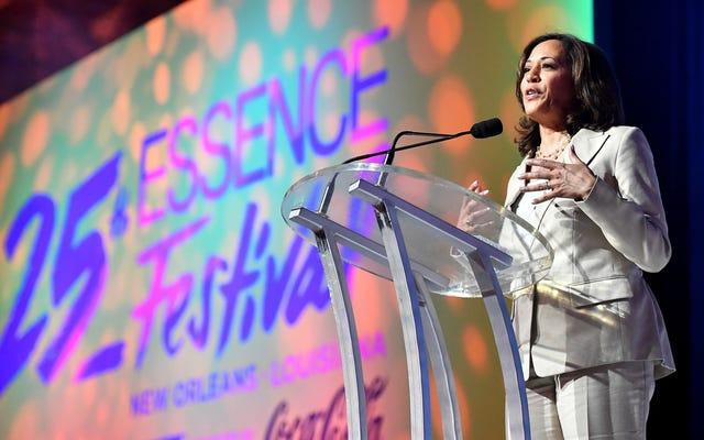 2020'de Sanallaştıktan Sonra, Essence Festivali 2021 için 'Hibrit' Bir Format Açıkladı