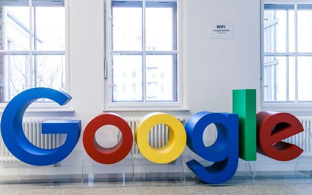 Googleは気候変動の否定論に資金を提供しています