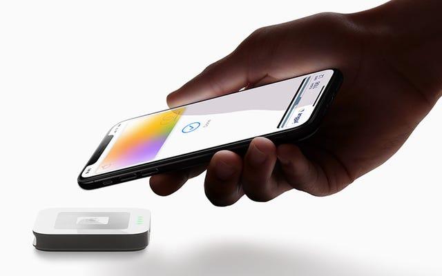 บัตรเครดิตของ Apple จะไม่ซิงค์กับแอปงบประมาณเช่น Mint