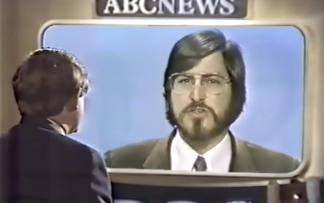 スティーブジョブズが1981年にコンピューターはプライバシーの悪夢ではないと言ったとき