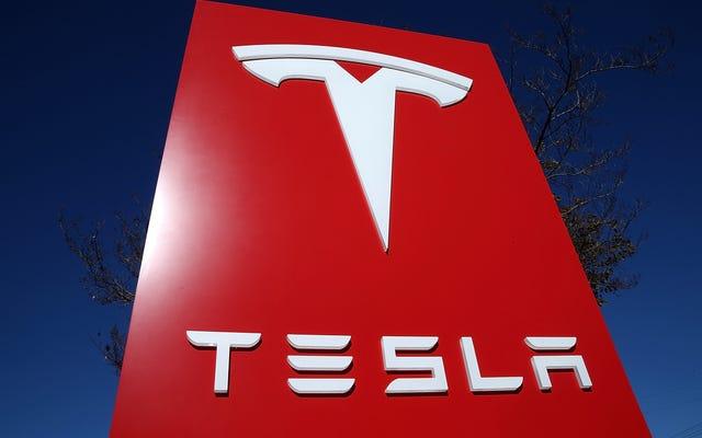Une Tesla Model S repensée aurait été repérée à Palo Alto