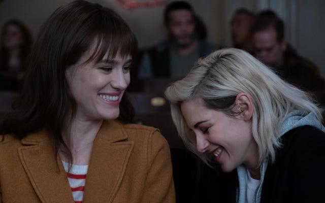 クリステン・スチュワート、マッケンジー・デイビスは、クレア・デュヴァルの最も幸せなシーズンの予告編で彼らの愛を隠します