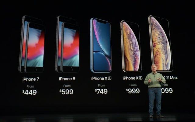 Appleの新しいiPhoneXSまたはiPhoneXRに切り替える必要がありますか?