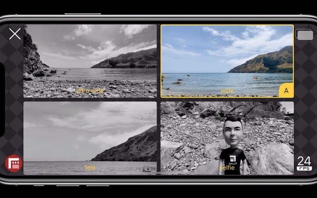 ผู้ใช้ iPhone สามารถถ่ายภาพพร้อมกันด้วยกล้องทั้งสองได้แล้วผู้ใช้ Android หัวเราะเบา ๆ