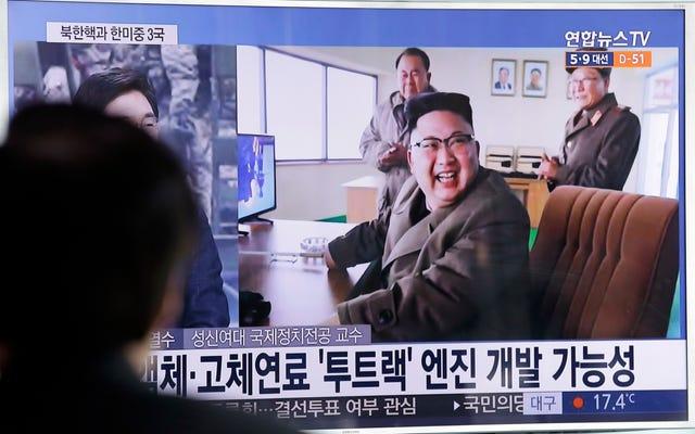 Amerika Serikat tidak memiliki opsi militer nyata melawan Korea Utara