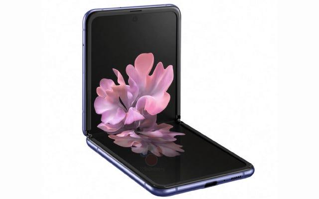 Массовая утечка раскрывает почти все о следующем складном телефоне Samsung