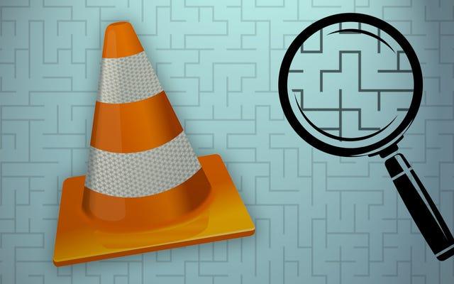VLCの最高の隠し機能を有効にする方法