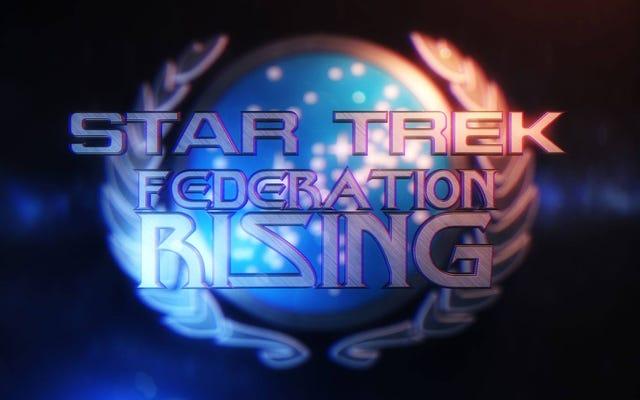 सीबीएस एक और स्टार ट्रेक फैन फिल्म को बंद कर सकता है