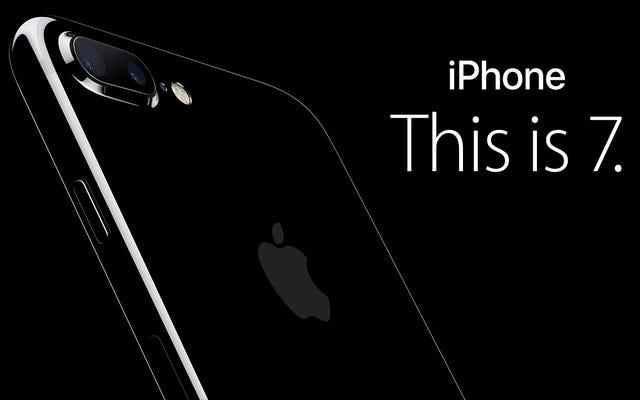 iPhone 7 อยู่ที่นี่: ทุกสิ่งที่คุณต้องรู้