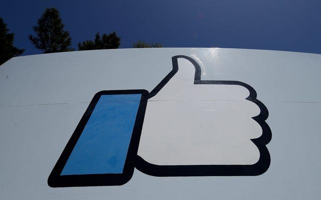 Facebookがユーザーにデータの代金を支払うアプリを発表—無料で提供するものを思い出させる