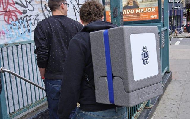 3Dプリンターバックパックで地下鉄通勤を悪夢に
