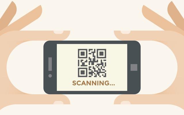 วิธีค้นหาแอพ Hidden Code Scanner ของ iOS 14