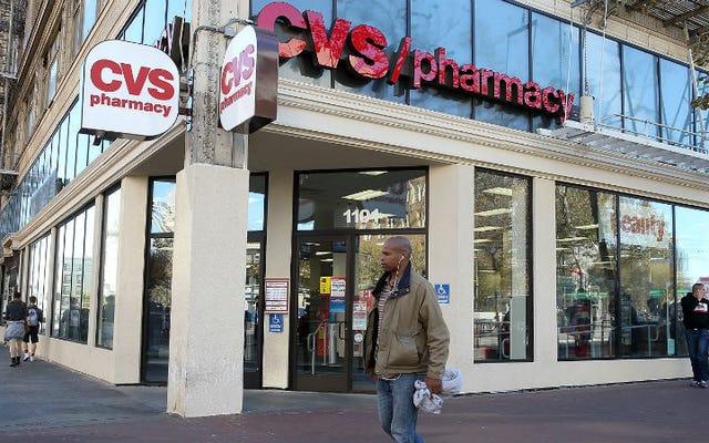 元CVSの従業員は、万引きのために色の顧客をターゲットにするように言われたと言います