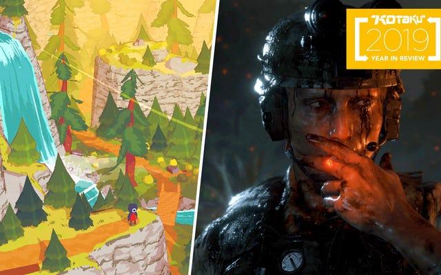 2019年の最もリラックスできるゲーム(そして最もストレスの多いゲーム)