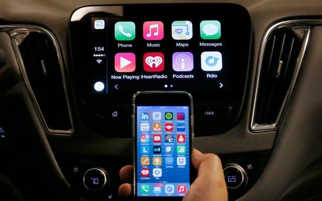 बीएमडब्ल्यू Apple CarPlay को सब्सक्रिप्शन सेवा में बदलना चाहता है