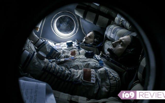 ロシアのサリュート7号は、あまりにも決まり文句で面白くない悲惨な真の宇宙冒険です