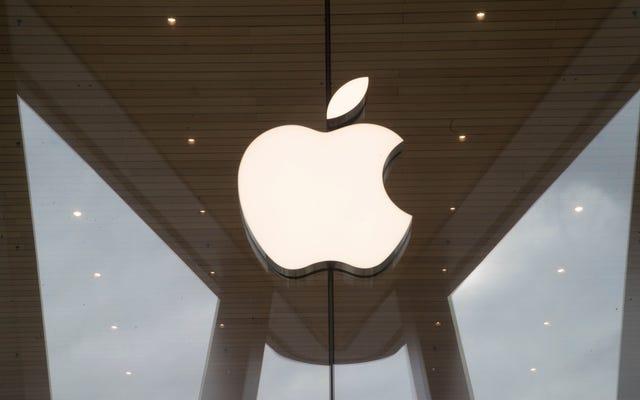 macOS Keychain Exploitを見つけた研究者は、報奨金がないにもかかわらず、詳細をAppleと共有しています
