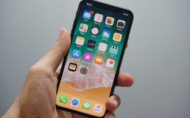 iPhoneで「RaisetoWake」をオフにして気を散らすものを減らす
