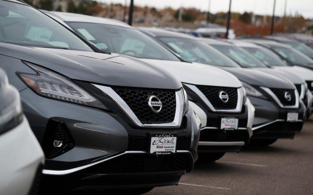 最も高価な車の購入の間違いは、あなたがどれだけうまく取引を交渉するかとは何の関係もありません
