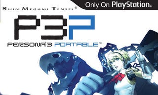 Illustration for article titled Persona 3 Gets Even Better On The PSP