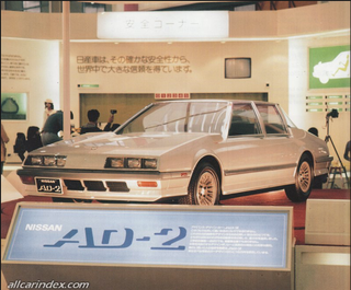 Illustration for article titled Nissan AD-2