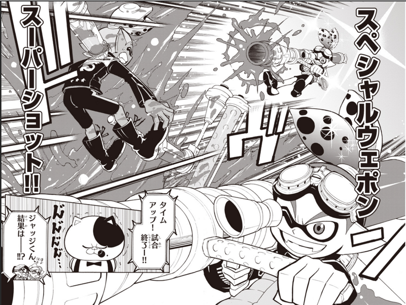 Image result for splatoon manga
