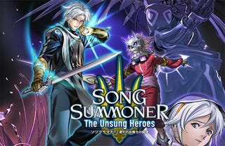 Illustration for article titled Square Enix Announces, Releases Song Summoner For iPod