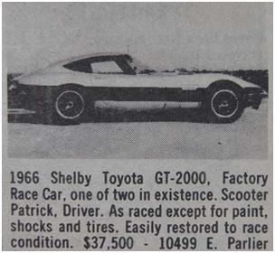 Illustration for article titled FS: Shelby Toyota 2000GT