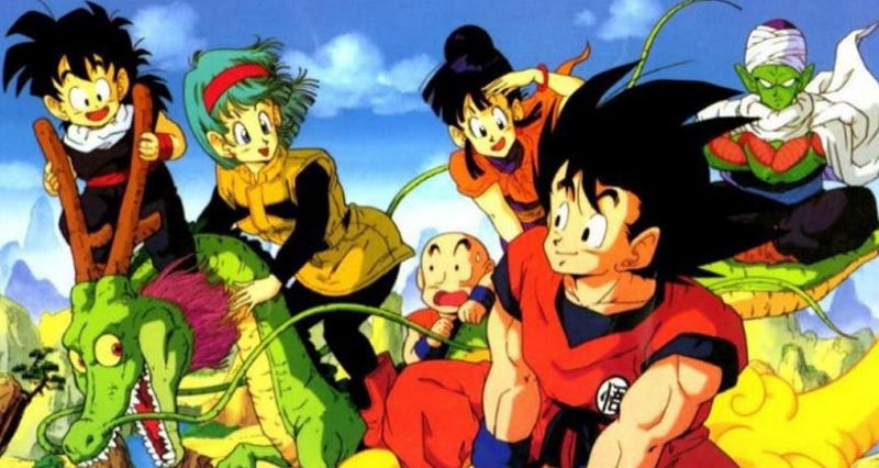 Illustration for article titled Dragon Ball Z Characters, Ranked