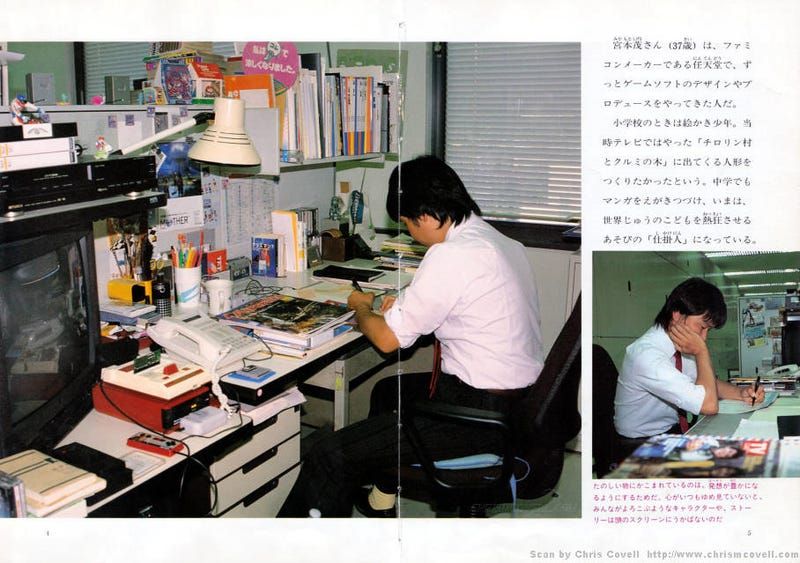 Illustration for article titled To Build A Nintendo, You Needed Cigarettes, Robots And Nice Japanese Ladies