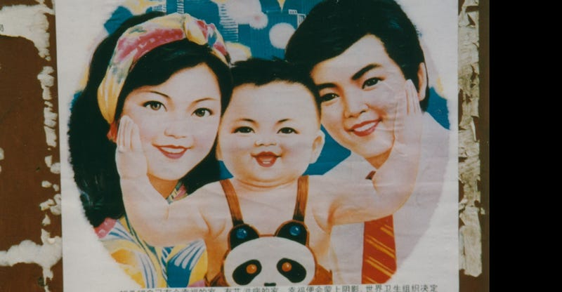 Illustration for article titled Did China's one-child policy actually reduce population growth?