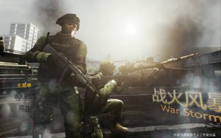 Meet WarStorm, the Unreal Engine 3 FPS Created by One Chinese Guy