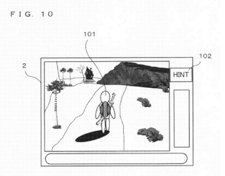 Illustration for article titled Nintendo Patent Reveals Potential Paradigm Shift in Design