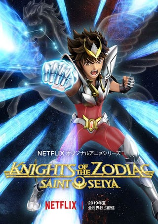 Illustration for article titled Saint Seiya: Knights of the Zodiac reveals it´s new visual!