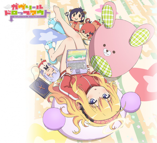 Illustration for article titled Gabriel Dropout Anime announced