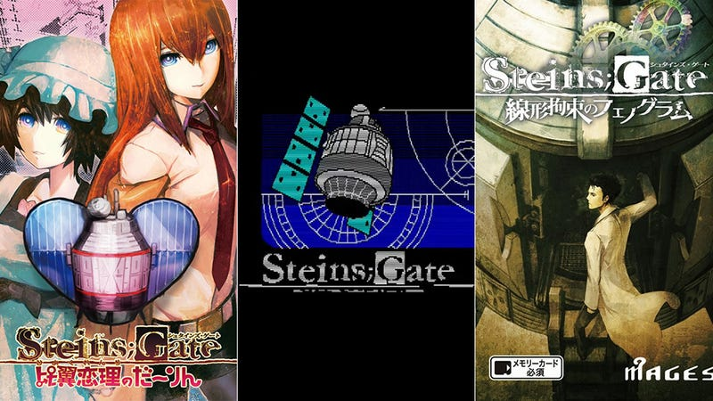 Illustration for article titled The Three Steins;Gate Spin-off Games You've Probably Never Heard of