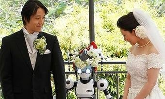 Illustration for article titled Tokyo Couple Wed By Fairy Robot: Adorable Or Disturbing?